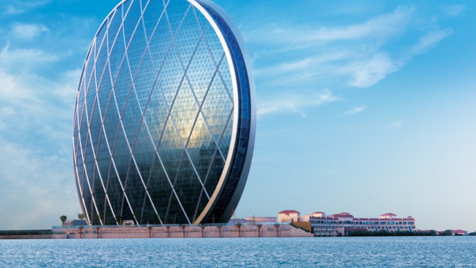 Aldar Headquarters: Abu Dhabi