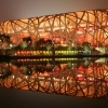 Bird's Nest National Stadium: Beijing