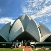 Lotus Temple: New Delhi